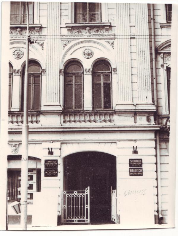 Sediul din Palatul Culturii (azi Teatrul Maria Filotti)
